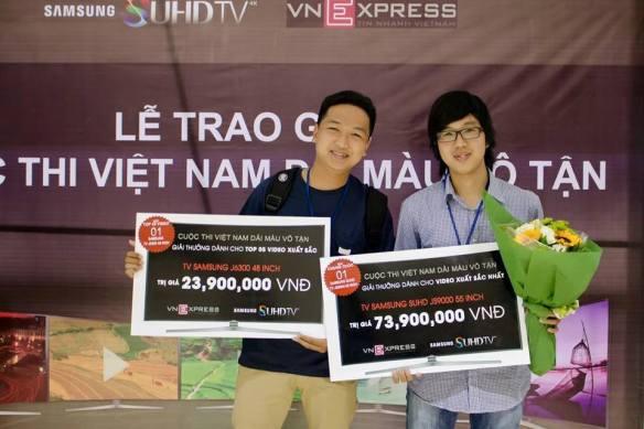 Phạm Minh Thắng