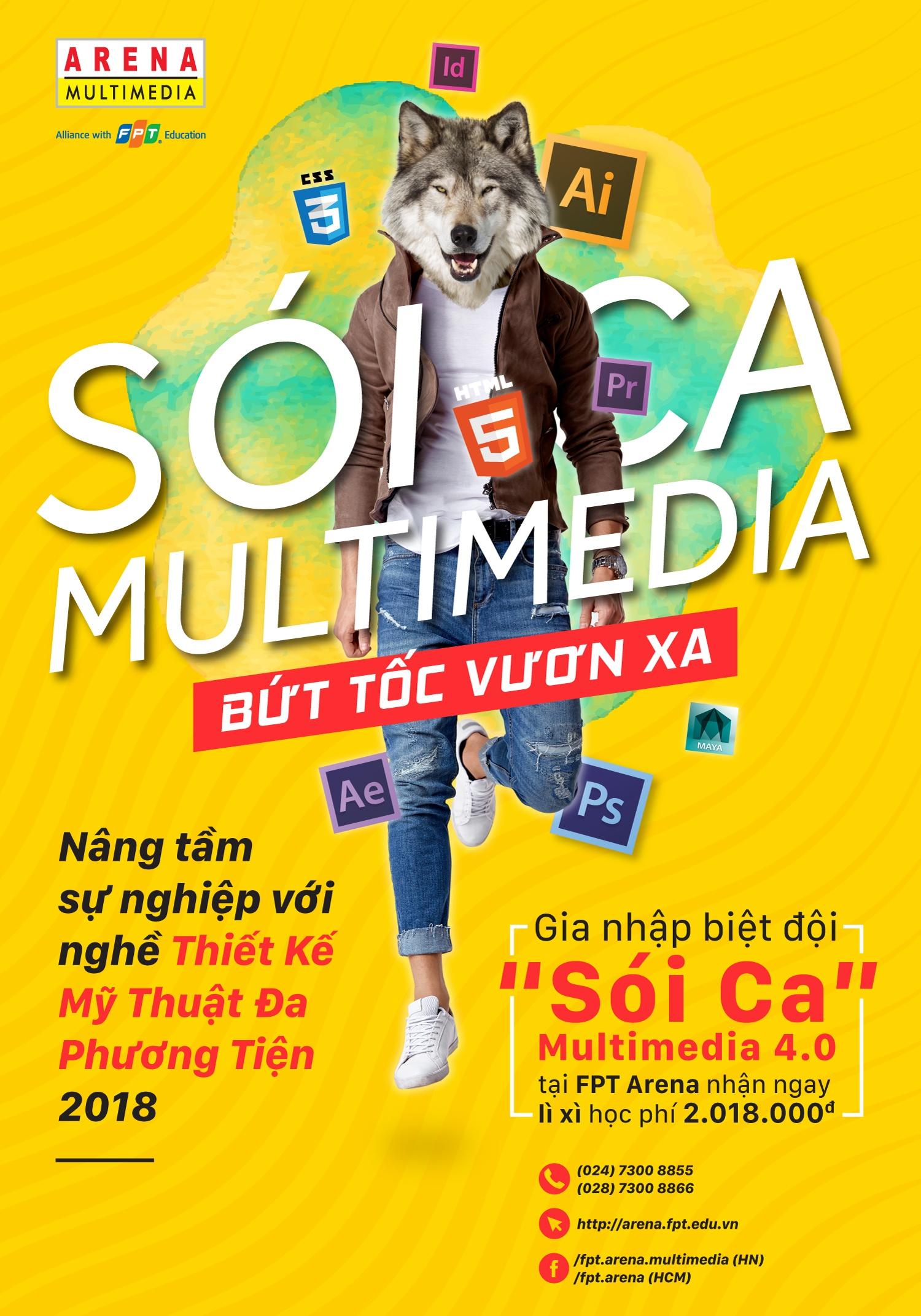 Soica_2018_poster_online_FAN
