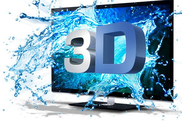 làm phim quảng cáo 3d