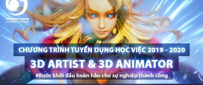 CHƯƠNG TRÌNH TUYỂN DỤNG HỌC VIỆC  3D ARTISTS & 3D ANIMATORS
